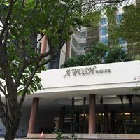 Technica Singapore Building-200x200