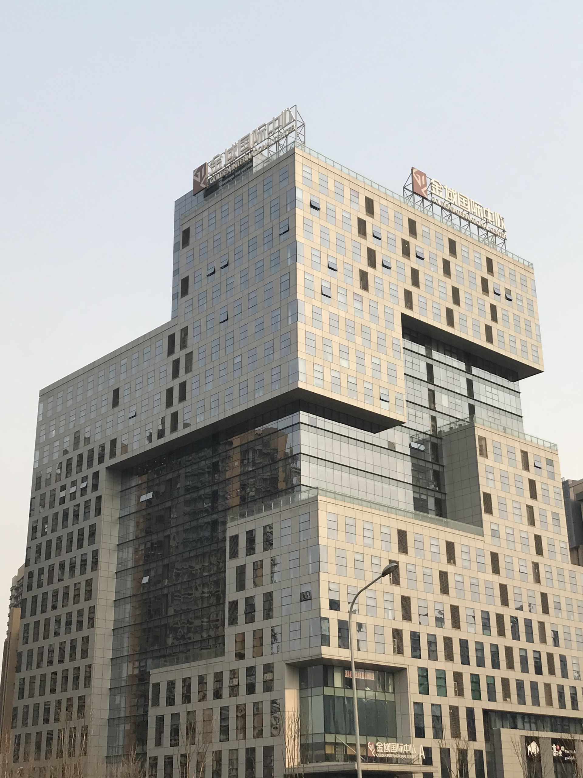 Golden International Center