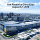 Photonics China Expo 2019 Dates