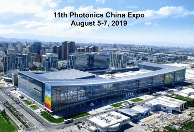 Photonics China Expo 2019 Dates